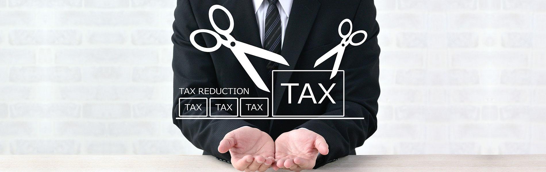 税務会計のプロ